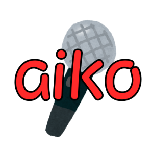 aiko-karaoke-songs