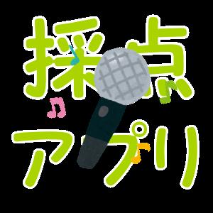karaoke-scoring-application