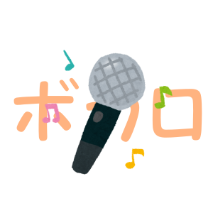 karaoke-vocaloid-easy-ranking
