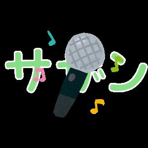 karaoke-ranking-southernallstars