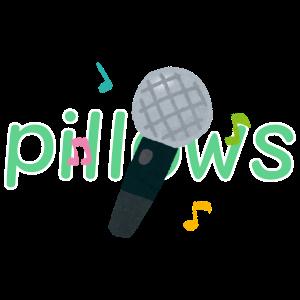 karaoke-ranking-pillows