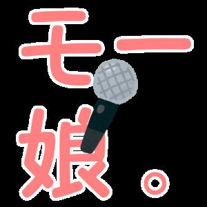 karaoke-ranking-morningmusume
