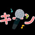karaoke-howling-prevention