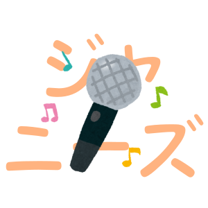 karaoke-johnnys-exciting-songs