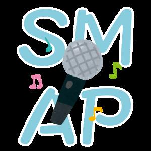 karaoke-ranking-smap
