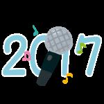 2017-hitsong-ranking